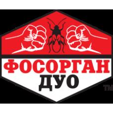 Фосорган Дуо КЕ
