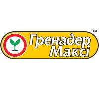 Гренадер Максі ВГ