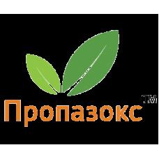 Пропазокс КЕ